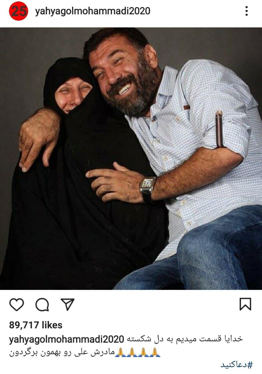 واکنش گل محمدی به وخیم شدن حال انصاریان