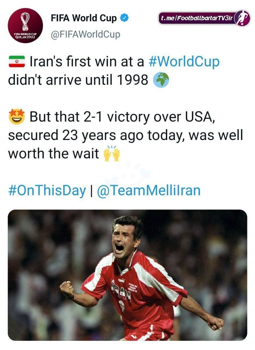 خاطره بازی فیفا با گل حمید استیلی مقابل تیم ملی آمریکا