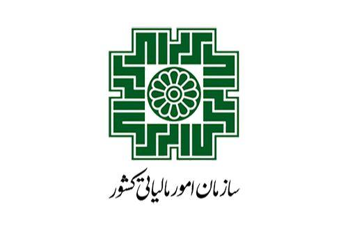 نتیجه تصویری برای مهلت تسلیم گزارش حسابرسی به اداره مالیات