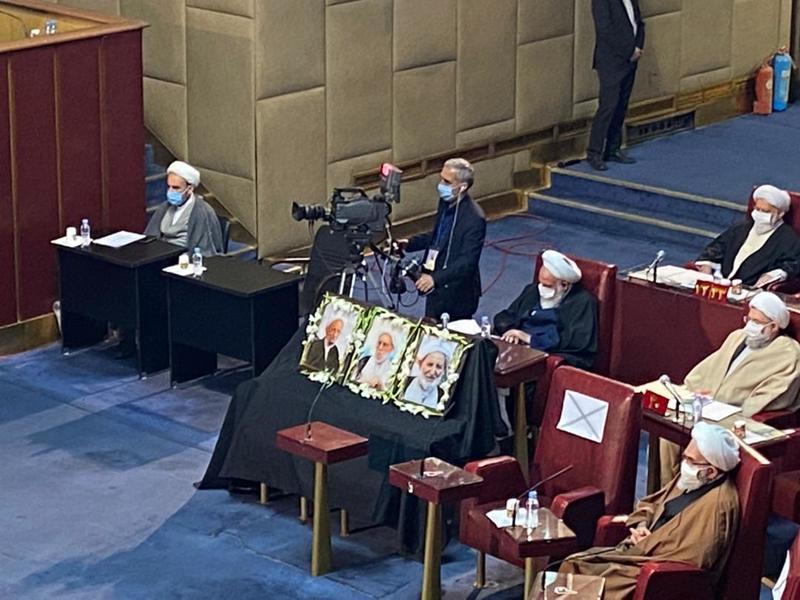 مجلس خبرگان (2)