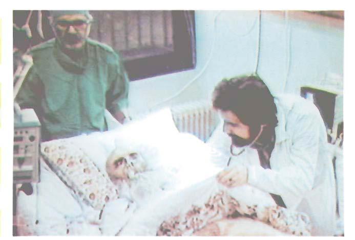 پزشکان+امام+خمینی