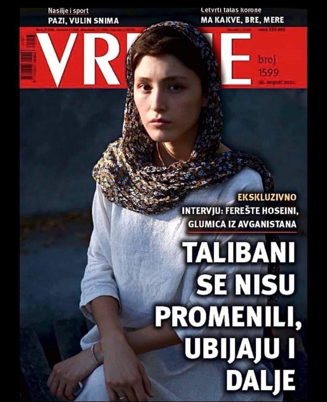 فرشته حسینی در گفت و گو با مجله صربستانی