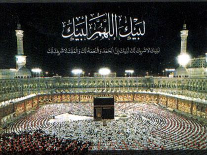 عید قربان لبیک اللهم لبیک