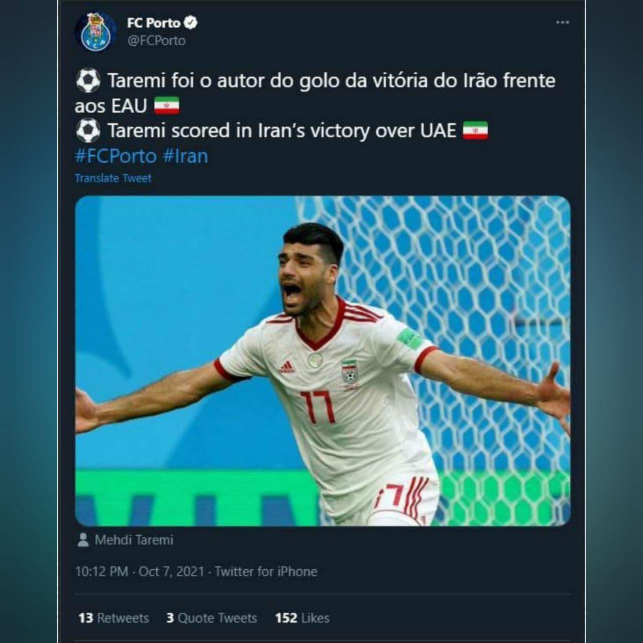 واکنش باشگاه پورتو به درخشش طارمی