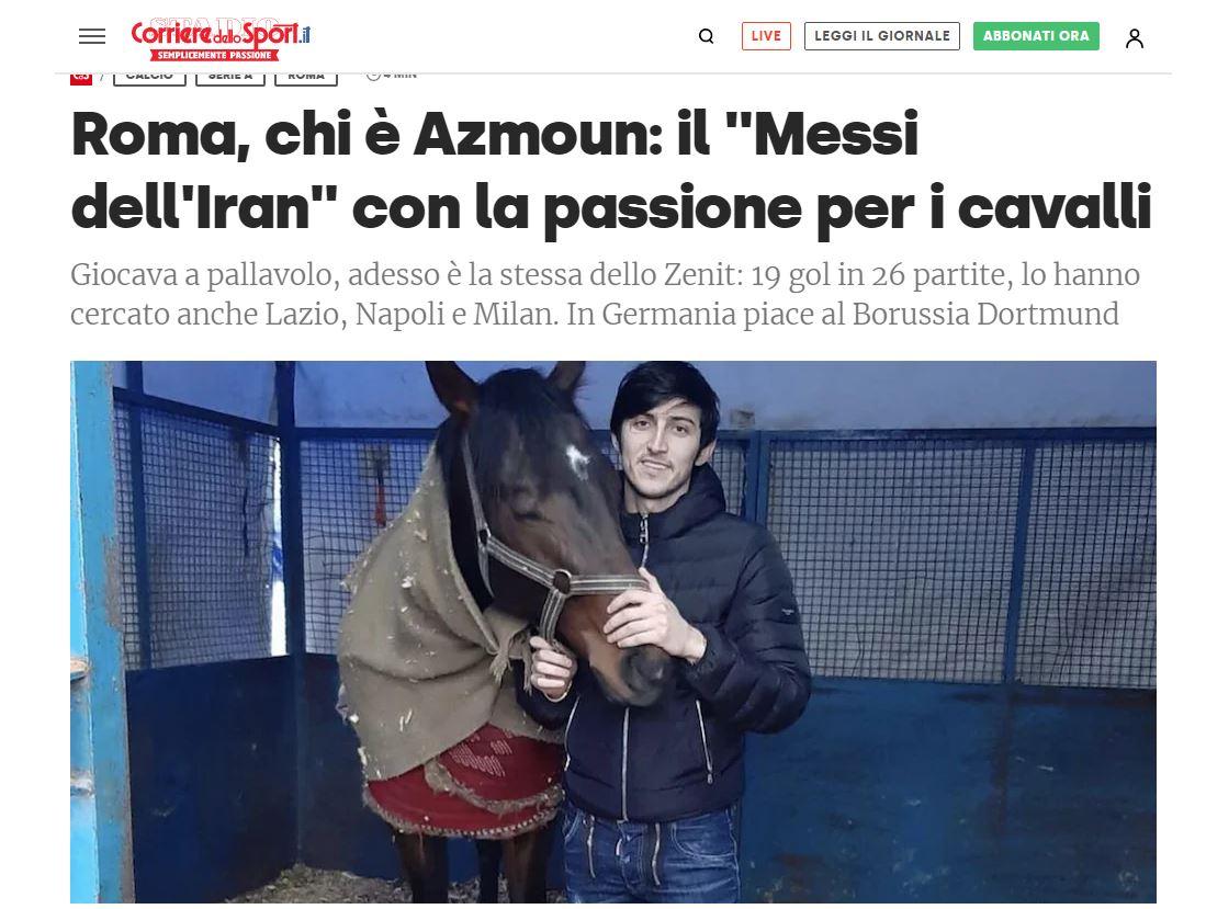 شرط انتقال سردار آزمون به تیم معروف ایتالیایی