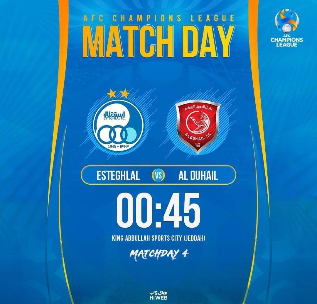 پوستر باشگاه استقلال برای دیدار مقابل الدحیل