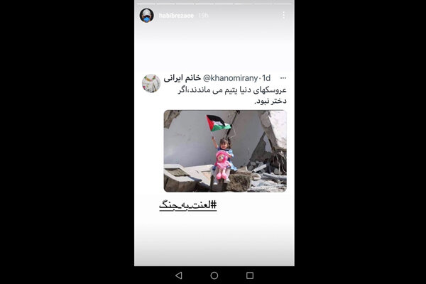 حمایت هنرمندان از مردم فلسطین
