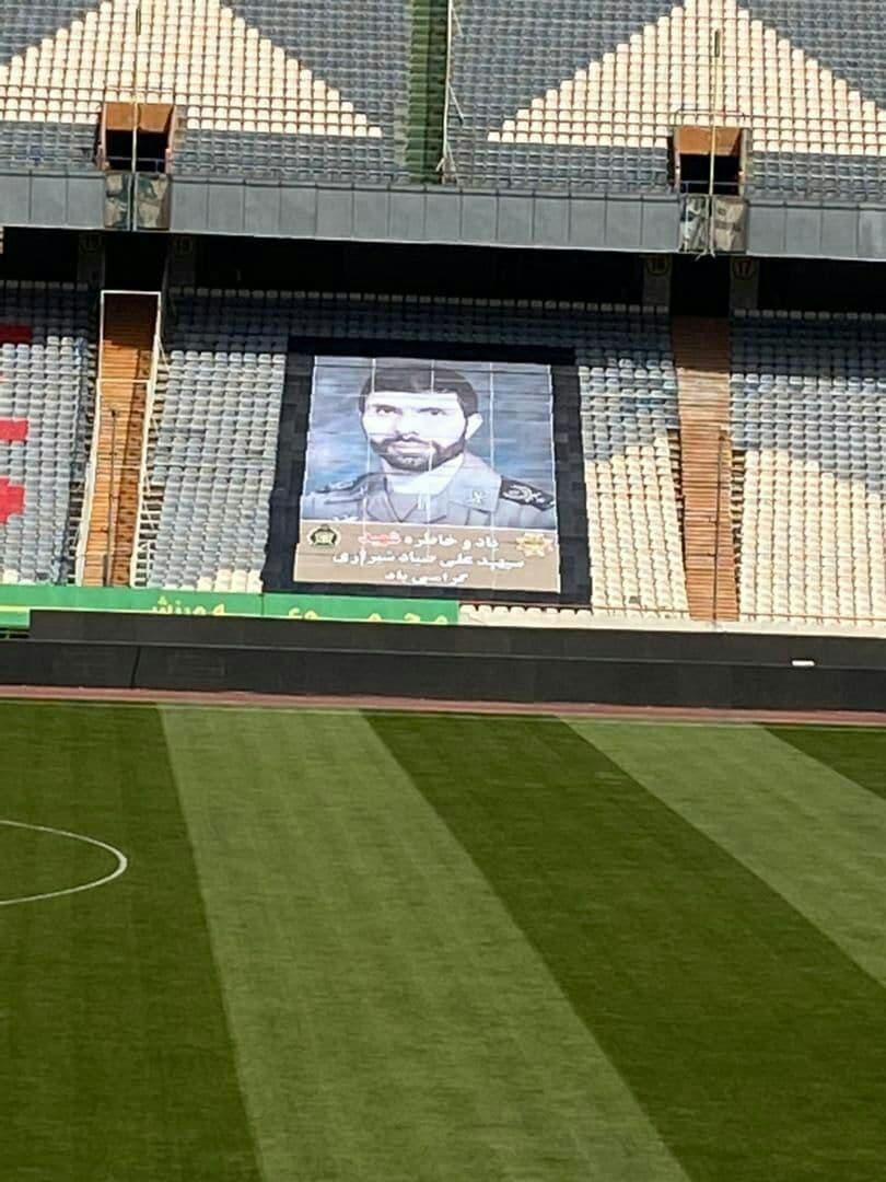 طرح موزاییکی شهید صیاد شیرازی روی سکوهای آزادی