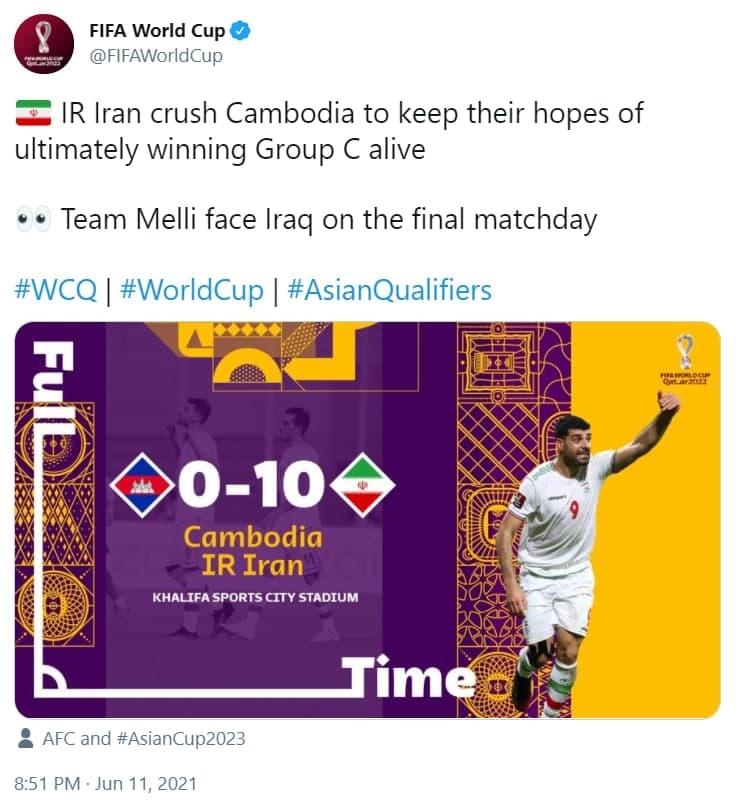 توئیت صفحه جام جهانی برای برد پرگل ایران مقابل کامبوج