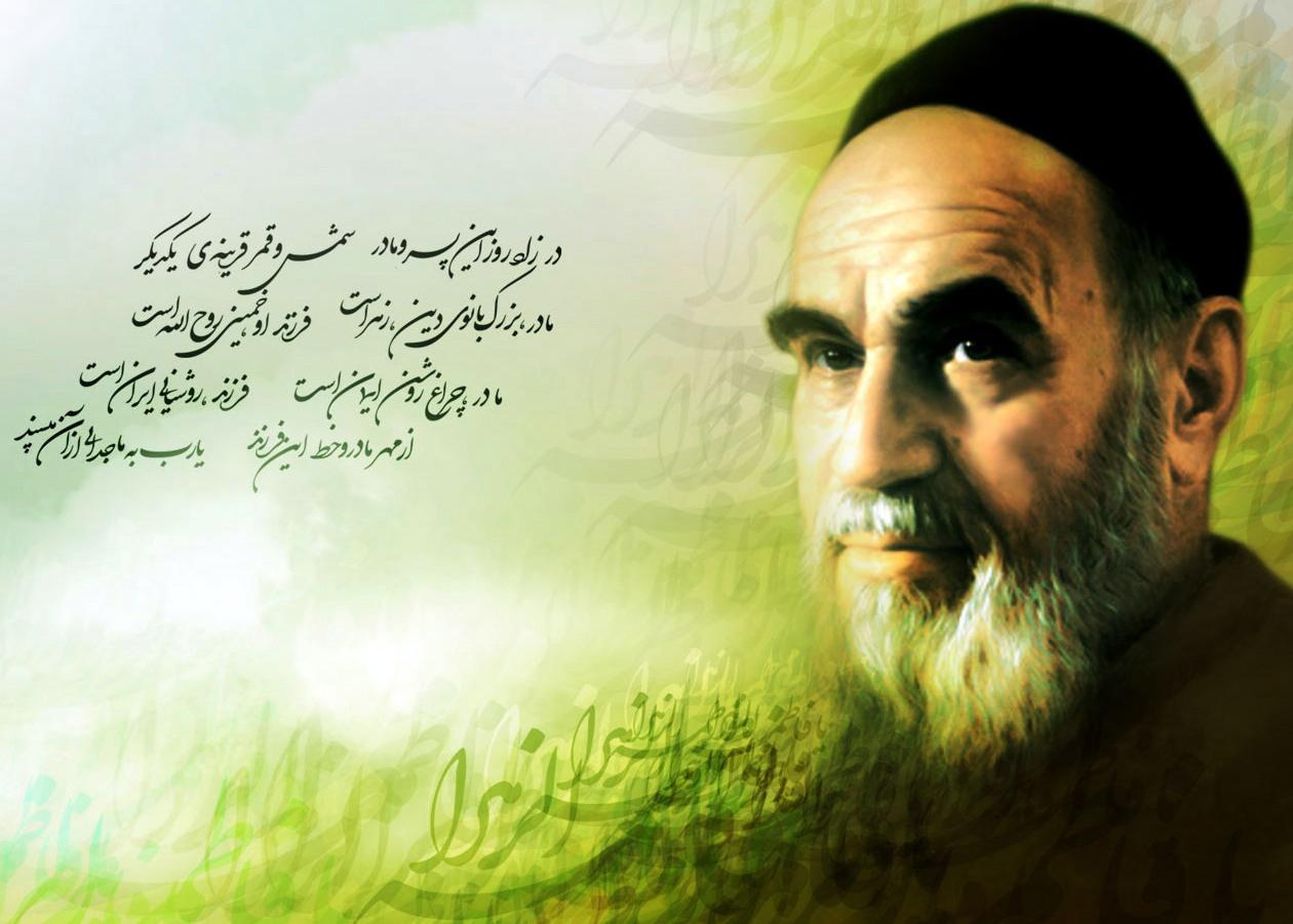 عکس+نوشته+تولد+امام+خمینی
