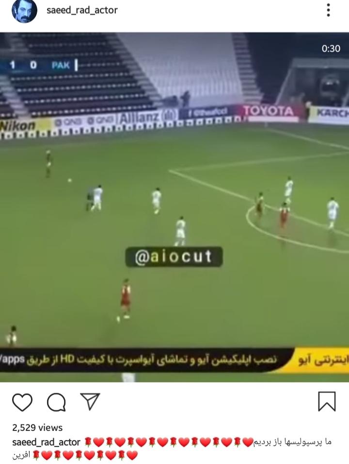 Screenshot_20201001-024336_Instagram