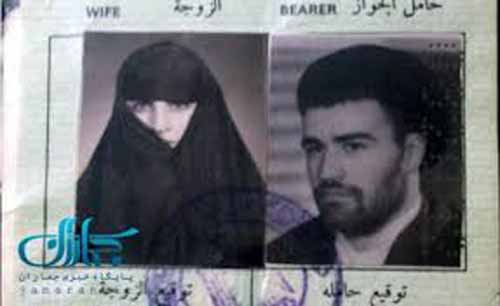 سید احمد خمینی و همسر
