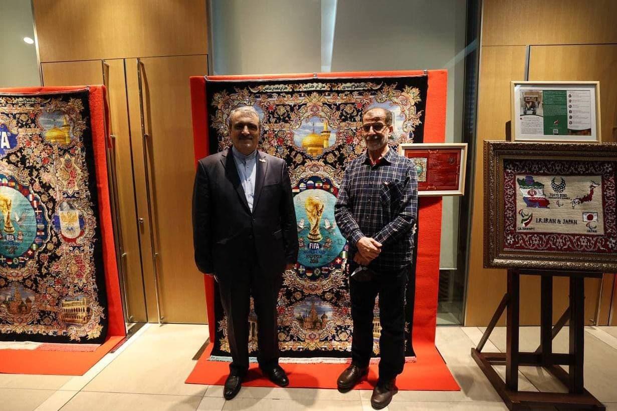 مراسم رونمایی از تابلو فرش پارالمپیک ٢٠٢٠ توکیو