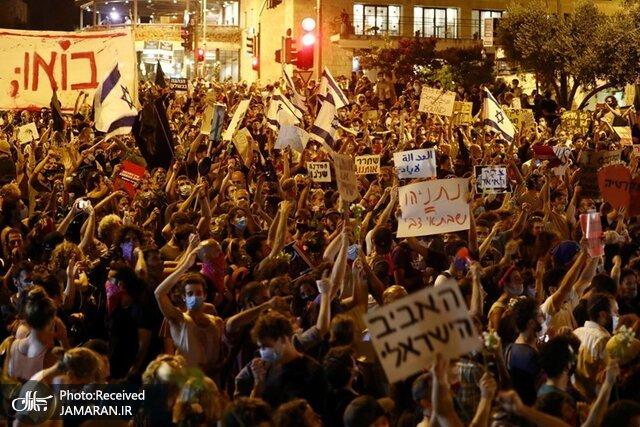 اعتراضات نتانیاهو