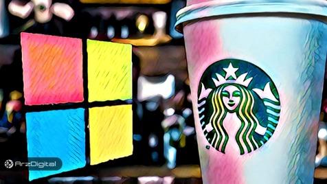 استارباکس از بلاک چین مایکروسافت برای تضمین اصالت قهوه استفاده میکند