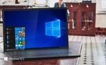 Windows 10 S معرفی شد!