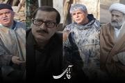 4 کمدین معروف در یک سریال تلویزیونی