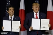 ژاپن بین دو جبهه
