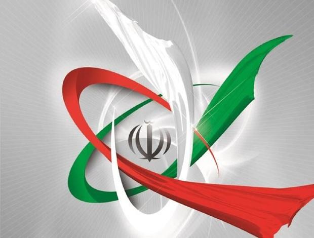 یکی از بزرگترین پیروزی های صنعت هسته ای ایران در دوران تحریم چیست؟ + تصاویر