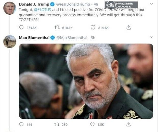 خبرنگار آمریکایی با عکس شهید سلیمانی پاسخ توییت ترامپ را داد + عکس