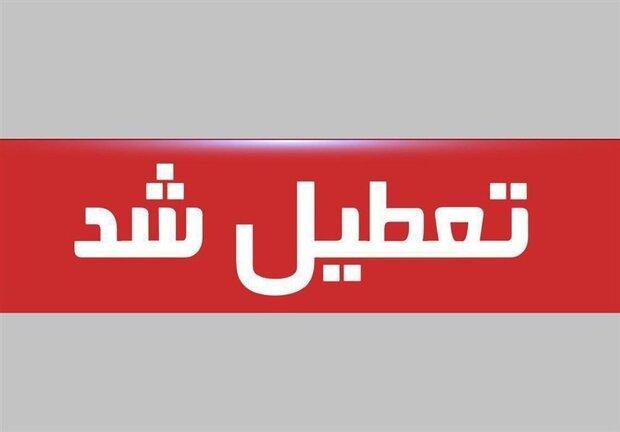 تمامی ادارات خوزستان فردا تعطیل هستند