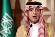 مقام سعودی: هیچ کانالی برای برقراری رابطه با ایران وجود ندارد