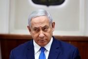 حمله جدید نتانیاهو به برجام: موضع ما عوض نشده است