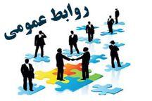 تنزل جایگاه روابط عمومی، خودزنی در استانداری - سعید صادقی مقدم