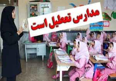 بارندگی ، مدارس تخریبی میناب هرمزگان را به تعطیلی کشاند