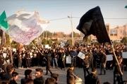 دانشجویان یزد علیه جنایتهای آمریکا تجمع کردند