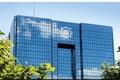 بیانیه بانک مرکزی در خصوص چارچوب هدفگذاری تورم
