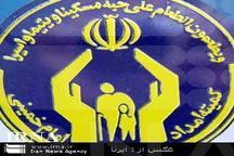 51 هزار خانوار نیازمند با 100 هزار جمعیت زیرپوشش کمیته امداد کرمانشاه قرار دارند