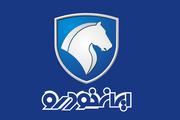 قیمت بازار محصولات ایران خودرو (26 آبان 99) / دنا پلاس 589 میلیون تومان پژو 2008 یک میلیارد و 110 میلیون تومان!
