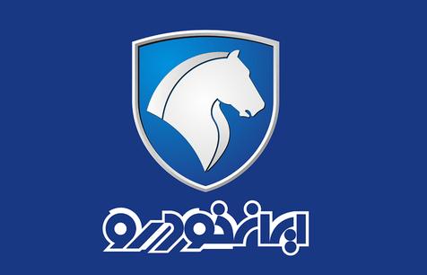 قیمت محصولات ایران خودرو/ 9 اردیبهشت 1400