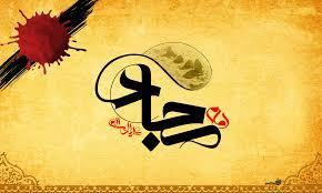 دانلود مداحی شهادت امام سجاد علیه السلام/ محمود کریمی
