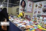 جای خالی فضای تخصصی حوزه کودک در نمایشگاه کتاب خوزستان