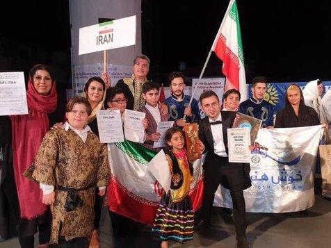 مدال طلای خوش هنر در رقابت های جهانی فولکلور یونسکو