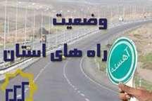 مسدودبودن مسیر سرخس- مشهد به دلیل ریزش کوه   تردد در گردنه تیوان با زنجیرچرخ امکانپذیر است