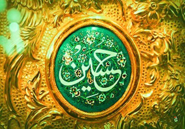 حسین و امیرحسین در صدر پنج نام پرشمار خراسان شمالی
