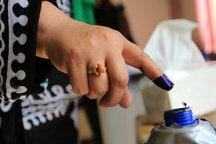 نتایج  قطعی انتخابات پارلمان عراق