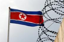 کره شمالی تهدید کرد آزمایش های هسته ای و موشکی خود را از سر می گیرد