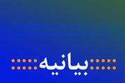 شورای عالی جبهه اصلاح طلبان لرستان:در هفت حوزه  از 9 حوزه انتخابیه، امکان رقابت برای این جریان فراهم نیست
