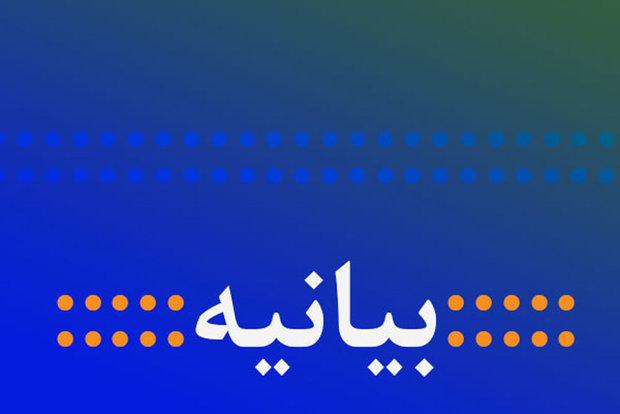 واکنش انجمن صنفی روزنامهنگاران به بازداشت محمد مساعد و برخی خبرنگاران در شهرستانها