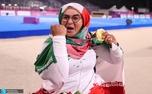 مراسم اهدای مدال زهرا نعمتی و دو پارادوومیدانی کار ایران در پارالمپیک 2020 توکیو +عکس و ویدیو