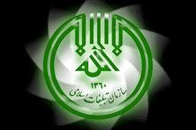 تبلیغات اسلامی استان بوشهر در خصوص بازگشایی مساجد اطلاعیه داد