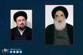 نامه سید حسن خمینی به آیت الله العظمی سیستانی