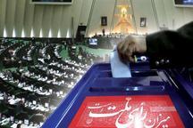 ثبتنام 4781 داوطلب نمایندگی مجلس تا پایان چهارمین روز نام نویسی