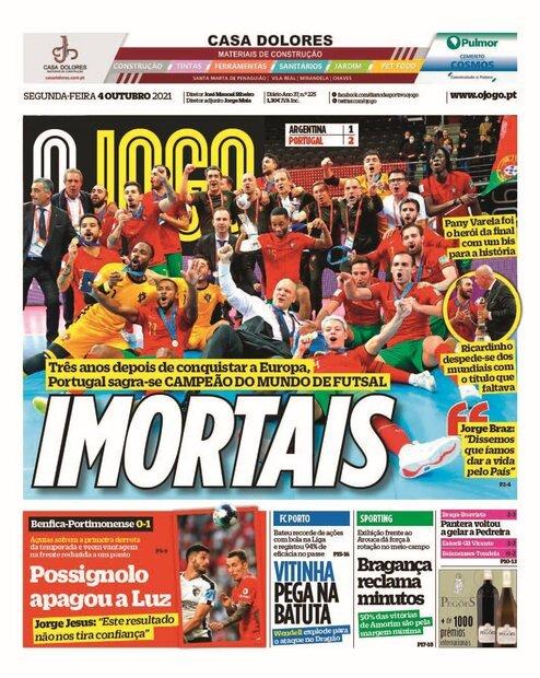 بازتاب نخستین قهرمانی پرتغال در جام جهانی فوتسال/ «این ما هستیم»