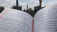 چرا امام بر خواندن زیارت رجبیه تاکید داشت؟