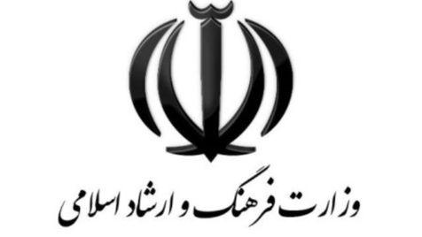 توضیح وزارت ارشاد در مورد اسم فیلم های سینمایی
